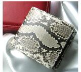 使用本蟒蛇皮钱包[2]的Python(皮革)您可以使用蟒蛇皮皮革用它男女皆宜[パイソン 財布 蛇革財布 パイソン2つ折り財布(中牛革)本革ニシキヘビ革使用男女兼用でお使い頂けます]
