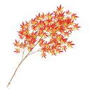 DX大枝もみじ オレンジ110cm  紅葉装飾造花 12個セット販売