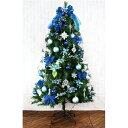 クリスマスツリー カナディアンツリーセット ブルー 180cm 3分割 お客様組み立て商品 クリスマス装飾 ディスプレイ