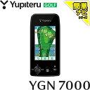 ショッピングユピテル ユピテル YUPITERU GOLF ゴルフナビ YGN7000   【高精度GPS+みちびき+ガリレオ+L1S対応】