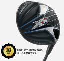 キャロウェイXR16ドライバー(Callaway)日本正規モデル