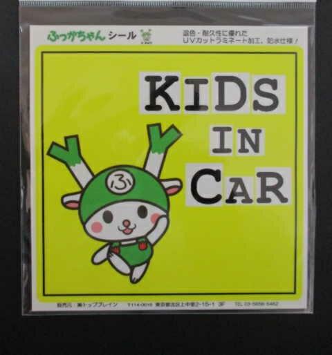 ふっかちゃんステッカーKids In Car...:golf-fukaya:10000597
