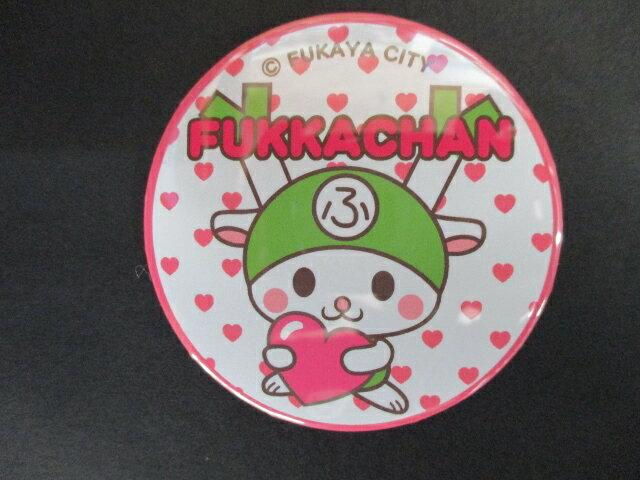 ふっかちゃん缶バッヂホワイト ハート...:golf-fukaya:10000603