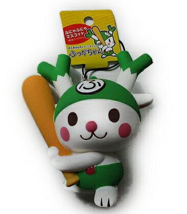 ふっかちゃんふにゃふにゃマスコット野球バージョンバットを持ったふっかちゃん...:golf-fukaya:10000655