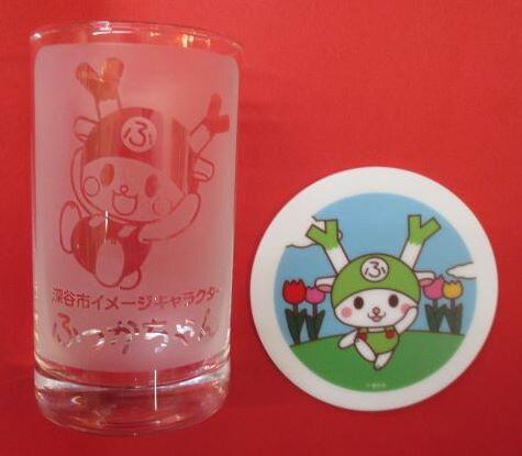 ふっかちゃん グラス/サンドプラストデザイン/コースターセット...:golf-fukaya:10000712