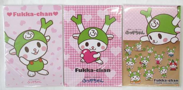 ふっかちゃんメモ帳3個セット...:golf-fukaya:10000560