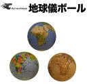 Chromax [black max] golf is fun; cool ♪ terrestrial globe ball [map ball]