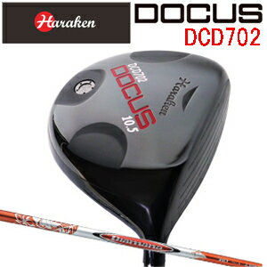 【ポイント10倍】ドゥーカス DOCUS DCD702 ドライバー Diamana Rシリーズ 【送料無料】初心者から上級者まですべてのプレーヤーの為に誕生したDCD702ドライバー。