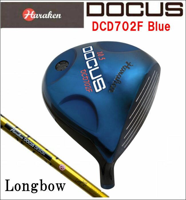 【ポイント10倍】ドゥーカス DOCUS DCD702F BLUE Driver Longbow シャフト装着モデル 2016 【送料無料】2016年【秋山みな】