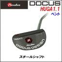 【ポイント10倍】ドゥーカス DOCUS メンズゴルフクラブ マレットパター HUGA 1.1 ヒューガ ベント スチールシャフト