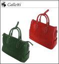 Galletti-190-1