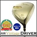 【60%OFF】【送料無料】AKIRA【アキラ】メンズゴルフクラブ★ADRシリーズ最高峰「Vintageシリーズ」AKIRA【アキラ】ADR Vintage DRIVER【ヴィンテージドライバー】