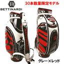 【数量限定モデル】BETTINARDI【ベティナルディ】メンズゴルフ キャディバッグ STAFF BAG 2016モデル