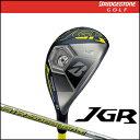 ショッピングブリヂストン ブリヂストンゴルフ BRIDGESTONE GOLF ゴルフクラブ JGR HY ユーティリティ Air Speeder「J」J16-12Hシャフト