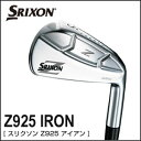 [tomorrow easy correspondence] [2012 model] DUNLOP [Dunlop] SRIXON [スリクソン] men golf Z-925 iron one piece of article [#3,#4]