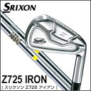 [point 5 times] [tomorrow easy correspondence] is DUNLOP [Dunlop] SRIXON [] men golf Z-725 iron one piece of article (#3,#4,AW,SW) steel shaft [2012 model]