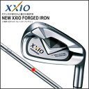 [tomorrow easy correspondence] [2013 model] six XXIO FORGED [] iron #5-PW set N.S.PRO950GH D.S.T steel shafts
