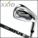 ショッピングゼクシオ ダンロップ DUNLOP メンズ ゴルフクラブ NEW XXIO FORGED アイアン ゼクシオフォージドアイアン 6本セット #5-9,PW MX-6000