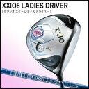 Xxio8-dr-001