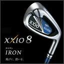 Xxio8-iron-4