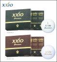 Xxio_premium01
