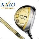 ショッピングゼクシオ ダンロップ DUNLOP メンズ ゴルフクラブ NEW XXIO PRIME フェアウェイウッド ゼクシオプライムフェアウェイウッド SP-900