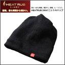 Heatrub2014-12