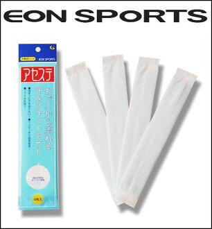 EON SPORTS Asst