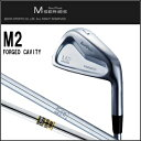 M2-forged-1