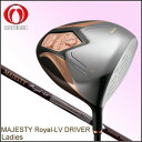 [2013 model] an MARUMAN GOLF [Maruman golf] Lady's golf club MAJESTY [マジェスティ] Royal-LV [royal L buoy] driver genuine carbon shaft [Japanese specifications model]