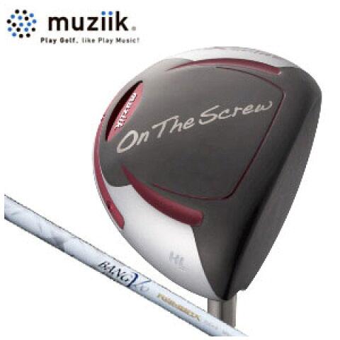 【ポイント10倍】Muziik【ムジーク】On The Screw xpire ドライバー 【オンザスクリュー】 【送料無料】ムジークが提案する、古くて新しいカタチ。