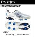 フットジョイ FOOTJOY Freestyle Boa フリースタイル ボア ゴルフシューズ ホワイト+ライトグレー+チャコール 57337