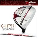 C-ht511-speederfw
