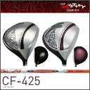 Cf-425-2
