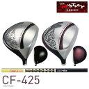 Cf-425-4
