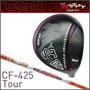 Cf-425tour-2