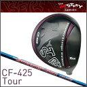 Cf-425tour-3