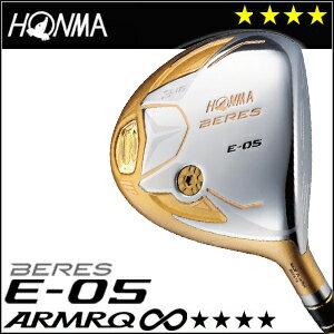【ポイント10倍!】本間ゴルフ HONMA GOLF BERES E-05ドライバー ARMRQ∞シリーズ 4Sグレード 2016 【送料無料】2016年