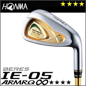 【ポイント10倍!】本間ゴルフ HONMA GOLF BERES IE-05 アイアン 単品 #5,Sw ARMRQ∞シリーズ 4Sグレード 2016 【送料無料】2016年