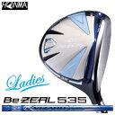 本間ゴルフ HONMA GOLF Be ZEAL535 Ladies フェアウェイウッド VIZARD for Be ZEAL レディース ゴルフクラブ 2018