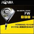 【2016年モデル】HONMA GOLF【本間ゴルフ】メンズゴルフクラブ Be ZEAL525【ビ ジール 525】 フェアウェイウッド VIZARD for Be ZEAL カーボンシャフト