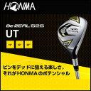 【ポイント5倍】本間ゴルフ HONMA GOLF メンズ ゴルフ クラブ Be ZEAL525 ビ ジール 525 ユーティリティ VIZARD for Be ZEAL カーボン..