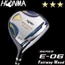 【ポイント5倍】予約 本間ゴルフ HONMA GOLF BERES E-06 フェアウェイウッド ARMRQ Xシリーズ 3Sグレード メンズ ゴルフクラブ 2018