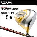 Tw717-460-5s-01