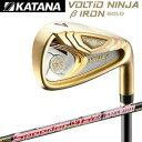 KATANA - カタナゴルフ KATANA GOLF メンズ ゴルフクラブ VOLTIO NINJA β IRON GOLD ボルティオニンジャベータ ゴールド アイアンセット 5本(#6-PW) Speeder 462シャフト