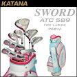 【ポイント10倍】【2016年モデル】KATANA GOLF【カタナゴルフ】レディースゴルフ SWORD ATC589 フルセット 12本組 キャディバッグ付