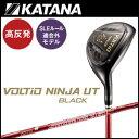 カタナゴルフ KATANA GOLF メンズ ゴルフクラブ VOLTIO NINJA UT 880Hi BLACK ボルティオニンジャ880ハイ ユーティリティ ブラック Speeder 361シャフト