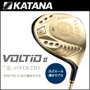 Voltio2-sle-2