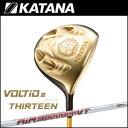 Voltio3-13speeder-01