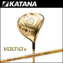 Voltio3dr-tourad-01